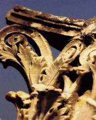 Art Classics Pompeii Capitol