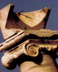Art Classics Pompeii Sundial