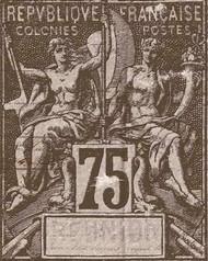 Art Classics Republique Francaise Stamp