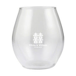 Personalised Stemless Wine Glass - Double Happiness