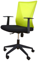LB Chair HT7068BEX in Yellow