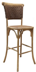 Parma Bar Chair  in Natural - OUT OF STOCK