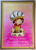 Payel - Baking Girl