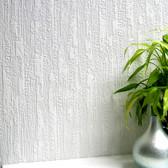 RD881 Kiln Paintable Textured Vinyl Wallpaper