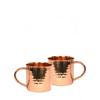Hammered Copper Mug -Set of 2