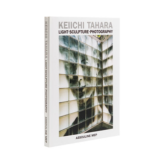 Keiichi Tahara: Light, Sculpture, Photography