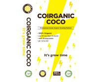 Char Coir Char Coir Coirganic Coco, 50L CHCORG50L