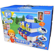 Robocar Poli Rescue Headquarter Center Station Play Set
