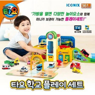 The Little Bus Tayo School Play Set