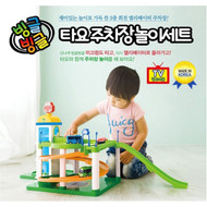 The Little Bus Tayo Parking Garage Service Center Play Set