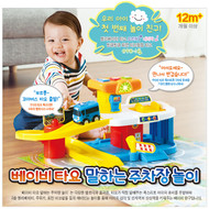 The Little Bus Tayo Baby Talking Parking Garage Lot Play Set