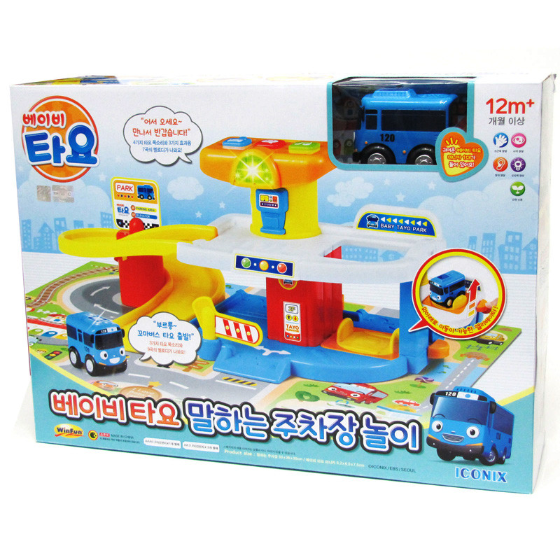 The Little Bus Tayo Toy Parking Garage Service Center Play Set