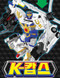 Hello Carbot K-Cops / 4 Copolymers Transformer Robot