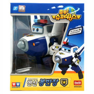 Super Wings - BJ.BONG Paul Transforming Plane Toys Figures