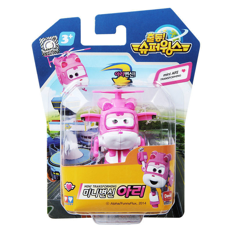 Super Wings Ari Transforming Planes Toy by Auldey