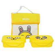 Kakao Friends - Natural lunch Box 2-stage Bag Set (MUZI)