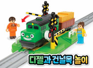Titipo Diesel Motorized Toy Train - Crossing Bridge Playset