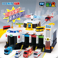 The Little Bus Tayo - Emergency Rescue Headquarter Play Set