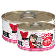 BFF Original Tuna Too Cool Recipe
