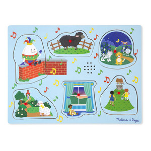 Melissa & Doug Sing-A-Long Nursery Puzzle 2
