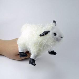 Mountain Goat Finger Puppet