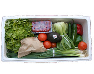 $47 Vegetable Only Box