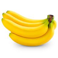 Bananas 1kg