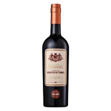 Storico Vermouth di Torino Cocchi