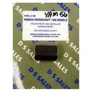 NIB Yamaha WaveRunner 1100 - 1200 Coupler Tool, 18 Spline Outboard