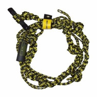 Body Glove Wakesurf Rope & T-handle for inboard boats BG1208 MD