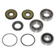 NIB Yamaha - 500/650 Drive Bearing Repair Kit DBS625