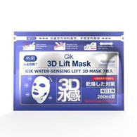 gik - 3D水感提拉面膜 Water-Sensing Lift 3D Mask【7片】