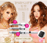 Queens iron rich curler curling iron 19mm 26mm 32mm 3 in 1