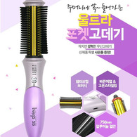 SS SHINY ULTRA POCKET WIRELESS STYLER (MINI)
