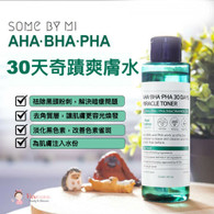 SOME BY MI AHA‧BHA‧PHA MIRACLE TONER 30天奇蹟爽膚水