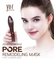 YU.R Pore Mask 毛孔清潔撕拉面膜套裝 (clear pad x10 +pore remodeling mask )