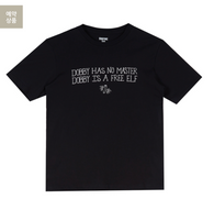 spao X Harry Potter t-shirt