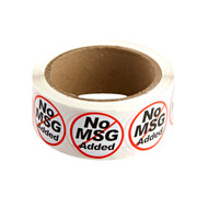 500ct  inch No M.S.G.  inch Black on Yellow Label