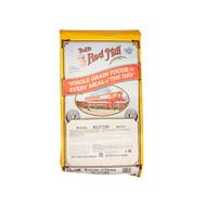 25lb Gluten Free Millet Flour