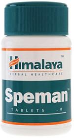 5 x Himalaya Herbals Speman Increase Semen Volume Count Ayurvedic -USA