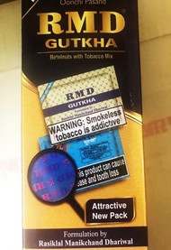 RMD Gutka - 2 boxes . New attractive pack.  Avialable in USA