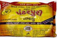 5 Bags (100x4gm pouches) Hanuman Chaap Panderpuri gutkha-Export USA Freeship
