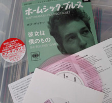 "Bob Dylan - Subterranean Homesick Blues (JAPANESE PINK VINYL 7"" SINGLE)"