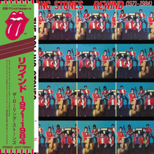 The Rolling Stones - Rewind 1971-1984 (LTD SHM-CD)