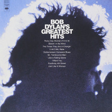 "Bob Dylan - Greatest Hits (12"" VINYL LP)"