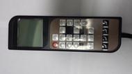 G560 Remote Control