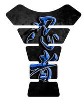 Ninja Kanji Lettering Blue Motorcycle Tank pad