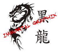 Dragon with Black Dragon Kanji