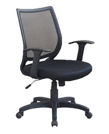 Mesh Back Work or Conference Chair from Easy Office Furniture in Marietta and Atlanta GA