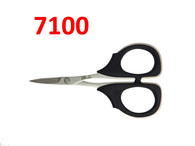 Kai 7100: 4 1/4 in. Professional Scissor